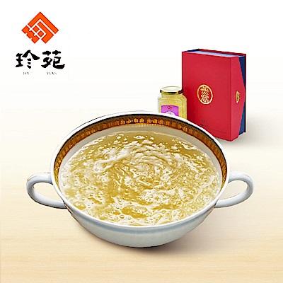 珍苑 高濃度即食燕窩精裝禮盒(350g/罐)