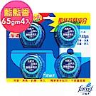 潔霜-S 藍藍香馬桶自動清潔錠