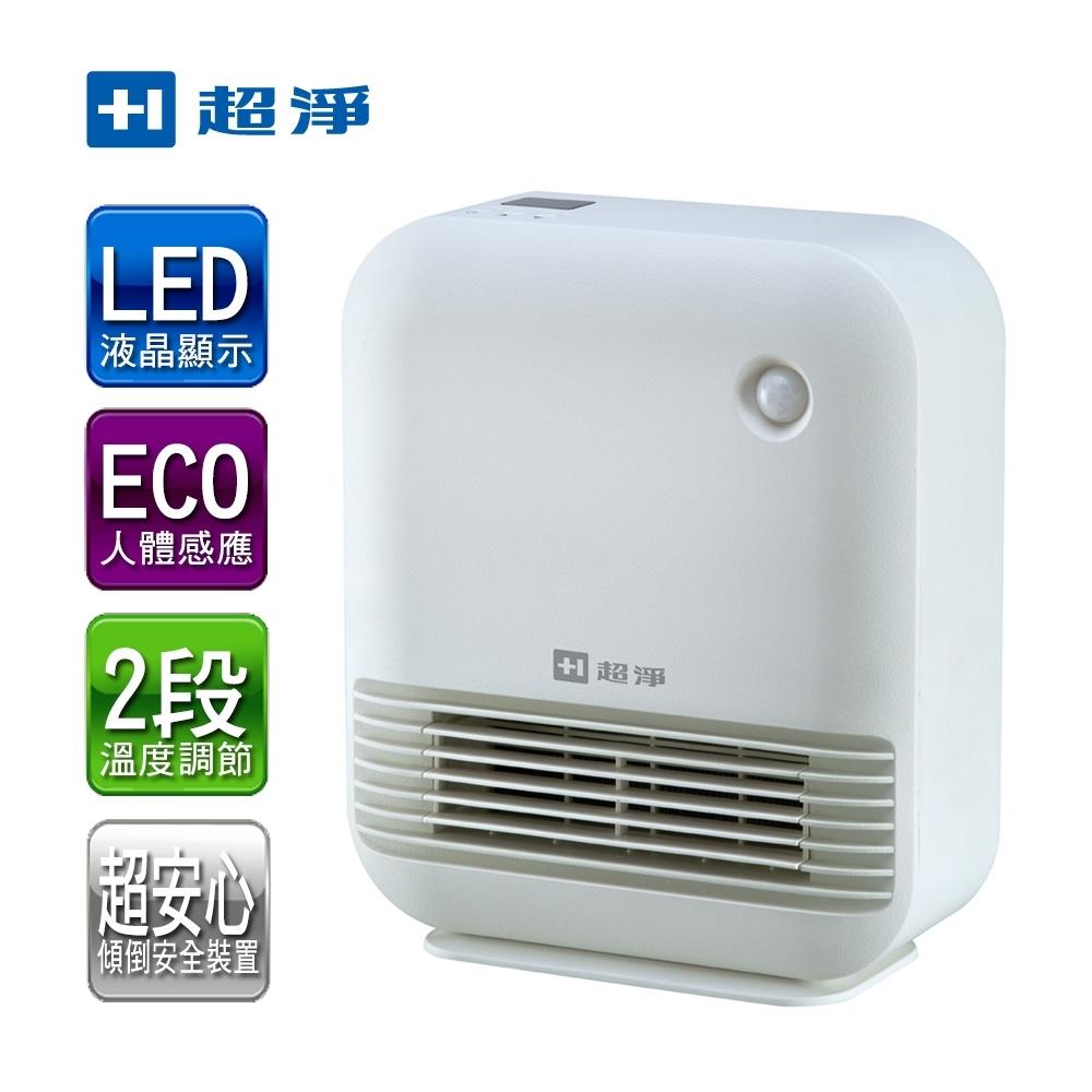 [時時樂限定]超淨 微電腦智能陶瓷電暖器 HT-15