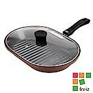 和平Freiz 橢圓型燒烤煎鍋 32cm