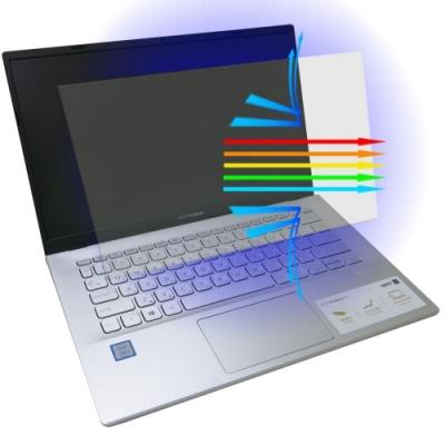 EZstick ASUS X420 X420FA 防藍光螢幕貼