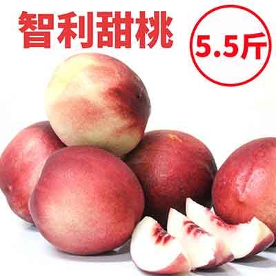 [甜露露]智利甜桃禮盒(5.5斤)