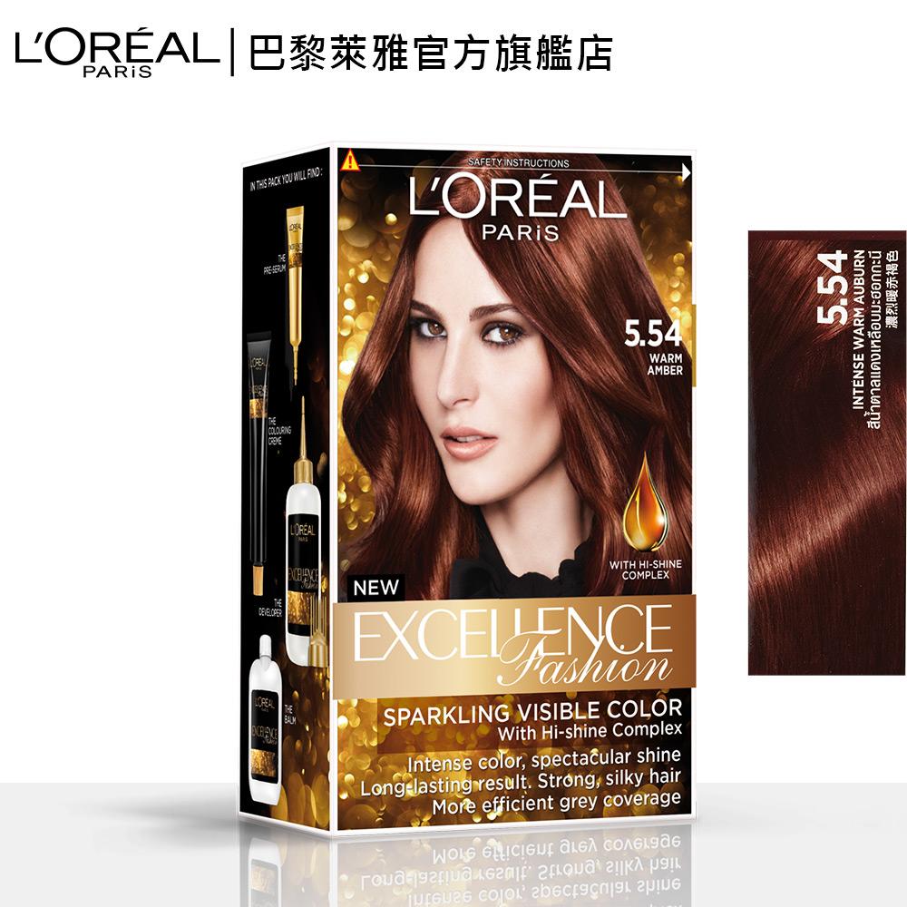 LOREAL Paris 巴黎萊雅 優媚霜時尚魅力系列護髮染髮霜_172g