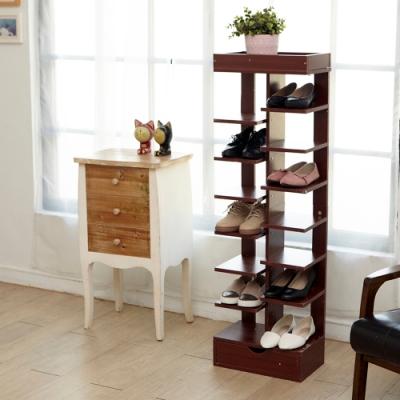 H&R安室家 開放式七層收納鞋櫃SHF30