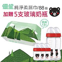 優生純淨柔濕巾88抽-清爽型12包(送5支小本熊奶瓶)