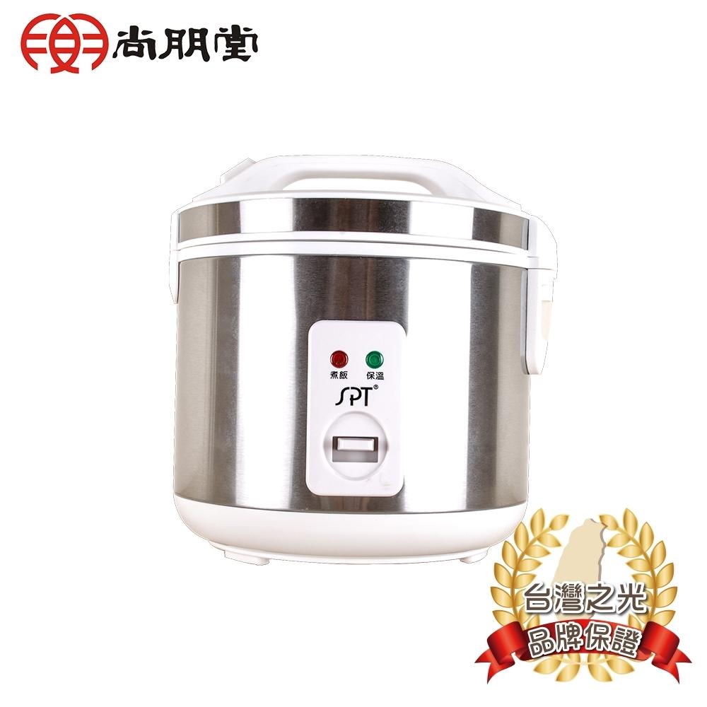 尚朋堂 4人養生厚釜電子鍋SC-NX07TFW福利品