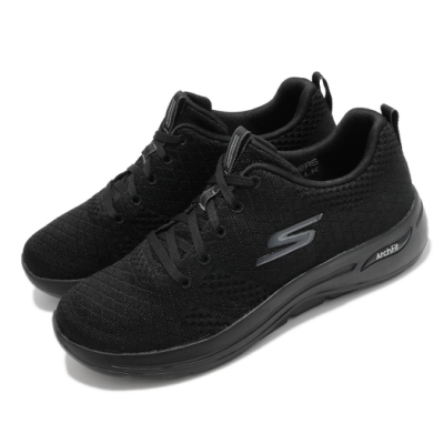 Skechers 休閒鞋 Go Walk Arch Fit 女鞋 專利鞋墊 緩震 回彈 穩定 穿搭 黑 124403BBK