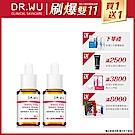 (買一送一)DR.WU杏仁酸亮白煥膚精華18% 15ML