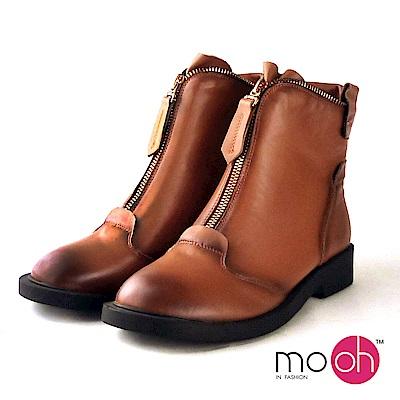 mo.oh-.全真皮-真皮復古英倫拉鏈短靴-棕色