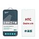 GOR HTC Desire 610 9H鋼化玻璃保護貼 非滿版2片裝 product thumbnail 1