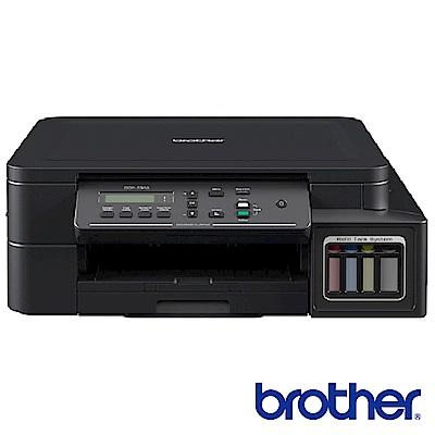 Brother DCP-T310 大連供複合機