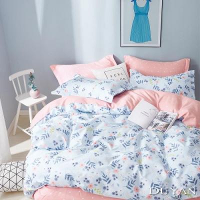 DUYAN竹漾 100%精梳純棉 雙人四件式舖棉兩用被床包組-少女羞羞臉 台灣製