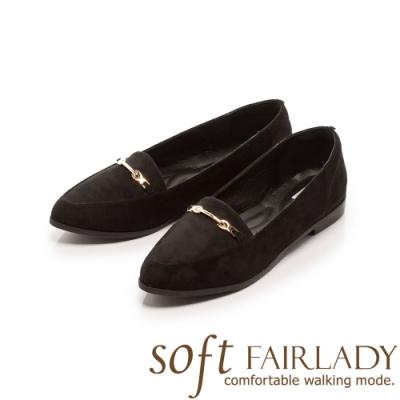 FAIR LADY Soft芯太軟 一字金屬飾釦尖頭樂福平底鞋 黑