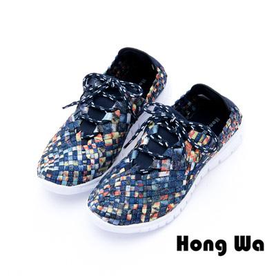 Hong Wa - 運動休閒透氣綁帶馬賽克編織布鞋 - 藍