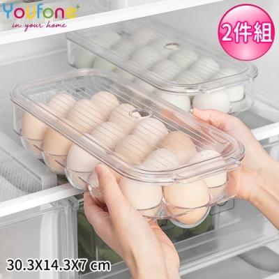 YOUFONE 16格雞蛋保鮮收納盒附蓋2件組(30.3X14.3X7)