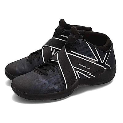 Asics 籃球鞋 Naked EG02 中筒 男鞋