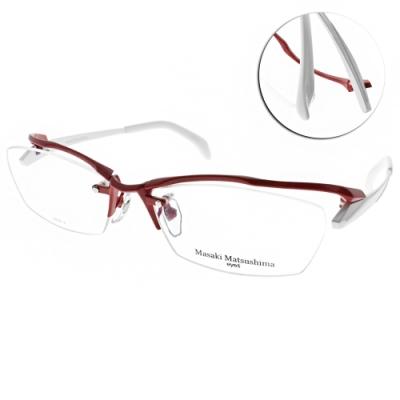 Masaki Matsushima眼鏡 金屬設計款/紅-白 #MMF1232 C02