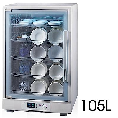 名象五層紫外線烘碗機(105L) TT-569