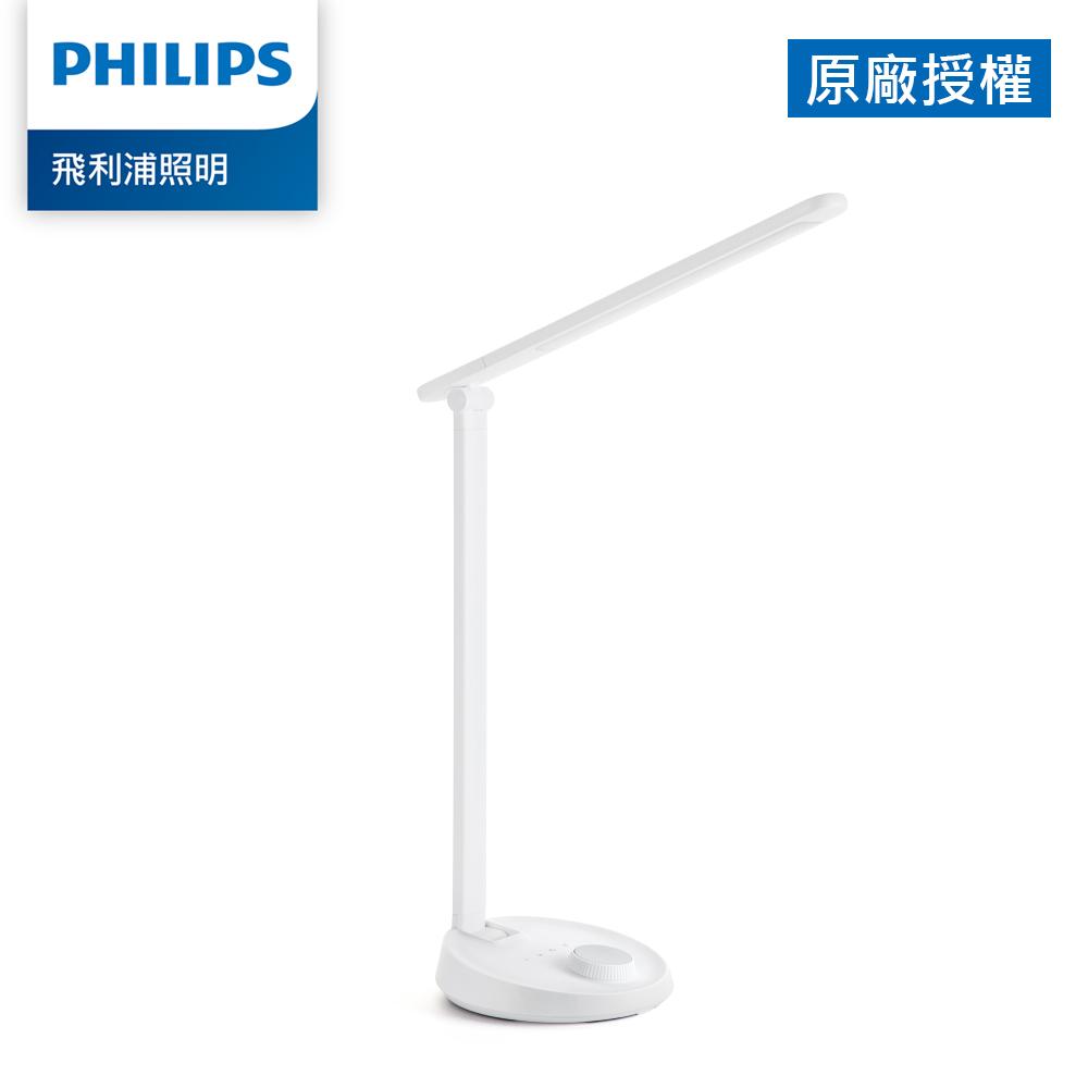Philips 飛利浦 朗恒 66048 LED護眼檯燈-白色 (PD013)