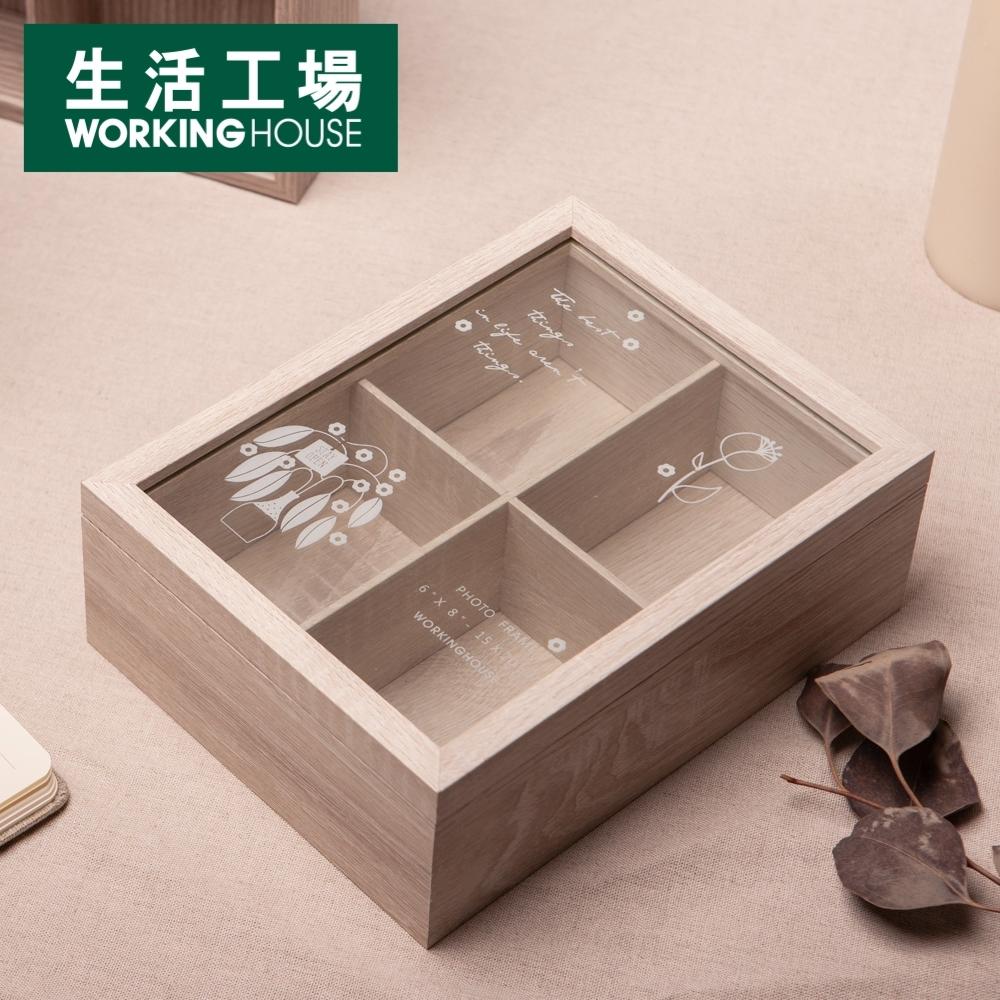 【週年慶倒數↗全館限時8折起-生活工場】臻藏6*8相框展示盒