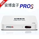 [夜間快閃] 純淨版 PROS X9 安博盒子智慧電視盒公司貨2G+32G版