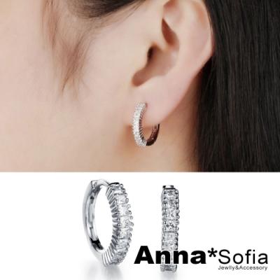 【3件5折】AnnaSofia 銀歆單排鑽 C圈耳針耳環(銀系)