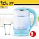 鍋寶 玻璃快煮壺1.8L-藍 KT-1820B(買一送一)