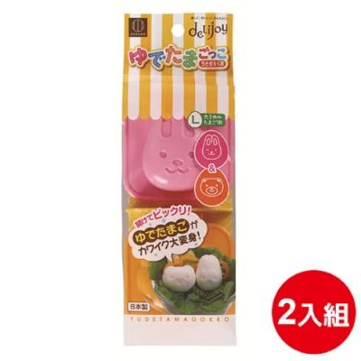 日本品牌 小久保工業所 兔子&熊水煮蛋模(x2入)