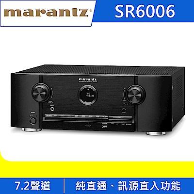 Marantz 7.2聲道AV環繞擴大機 SR6006