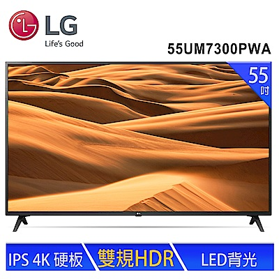 LG 55型UHD 4K物聯網液晶電視55UM7300PWA