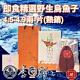 【李日勝】即食-頂級野生烏魚子 (4.5兩 / 4.9兩-片 x2片) product thumbnail 1