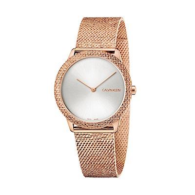 CALVIN KLEIN minimal 系列奢華款手錶