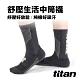 Titan太肯  5雙舒壓生活中筒襪_深灰 product thumbnail 2