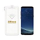 QinD SAMSUNG Galaxy S8 金剛隱形膜