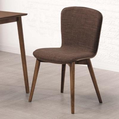 H&D 喬克淺胡桃咖啡布餐椅
