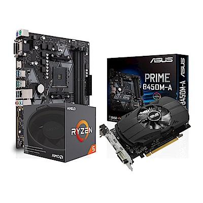 華碩 PRIME B450M-A+AMD Ryzen5 2600+ GTX1050TI套餐