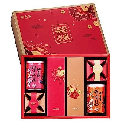 新東陽 滿堂富貴禮盒3號