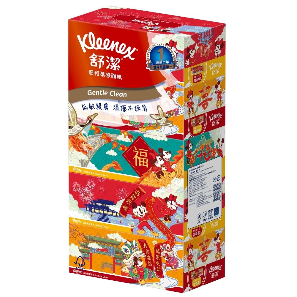 舒潔 新春盒面迪士尼春聯款160抽X5盒/串