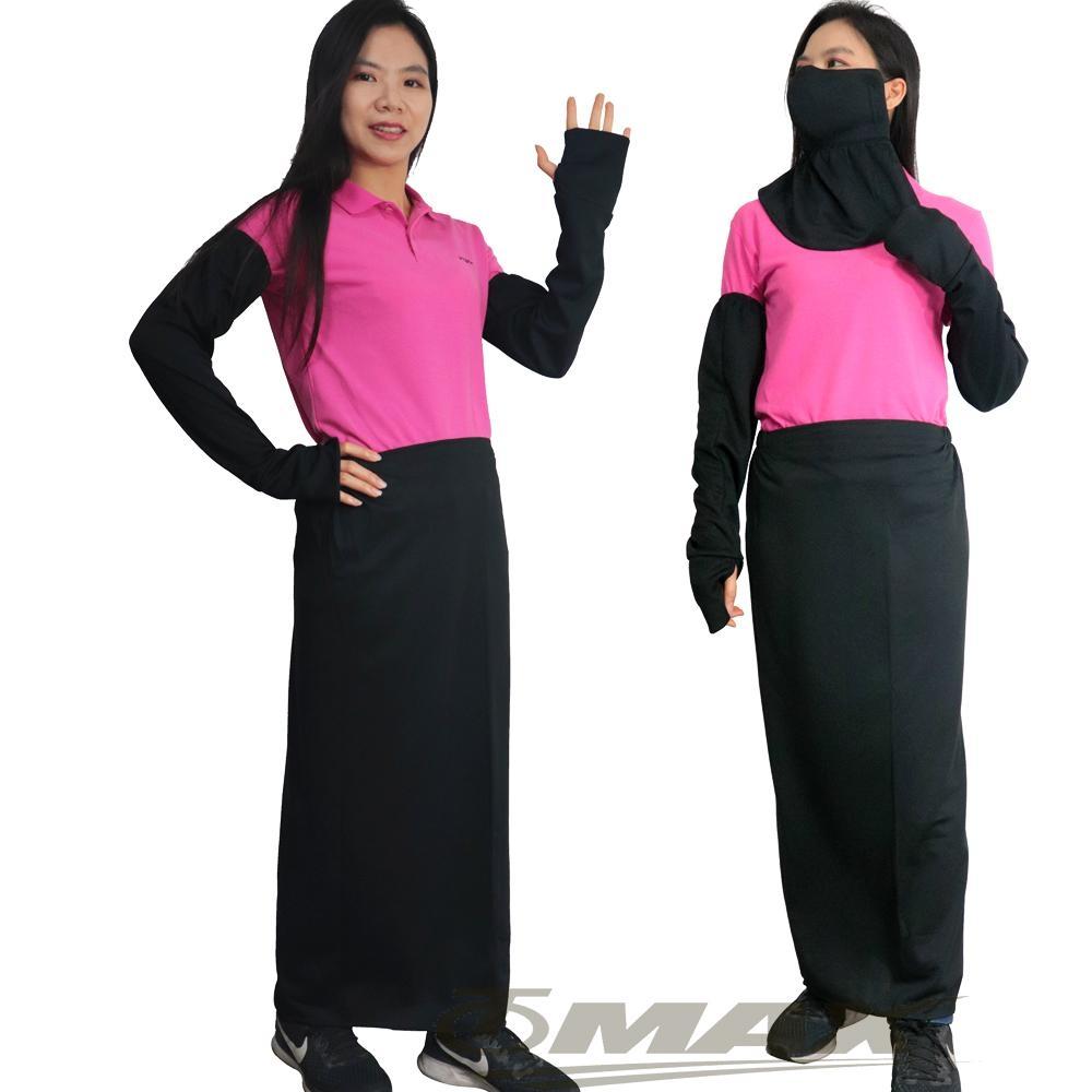 OMAX透氣防曬袖套 +防曬裙+護頸口罩(3件組合)-黑色