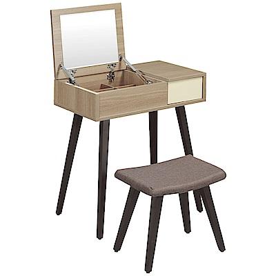文創集 羅德2.3尺上掀式鏡面化妝台(二色可選+含椅)-70x40x81cm免組