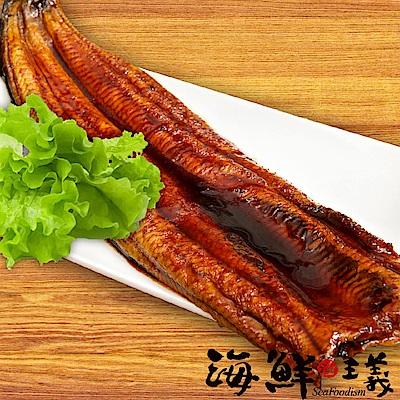 【海鮮主義】蒲燒鰻魚200g/包*4