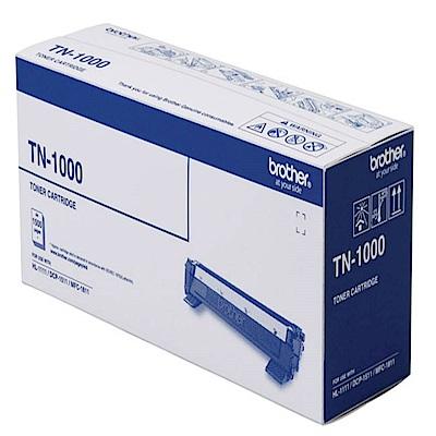 【公司貨】Brother 黑色原廠碳粉匣 TN-1000