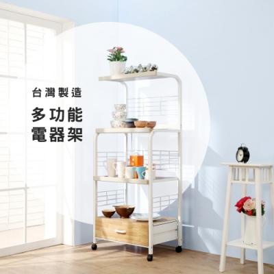 佳美 移動式廚房微波爐架/電器收納架(附插座)