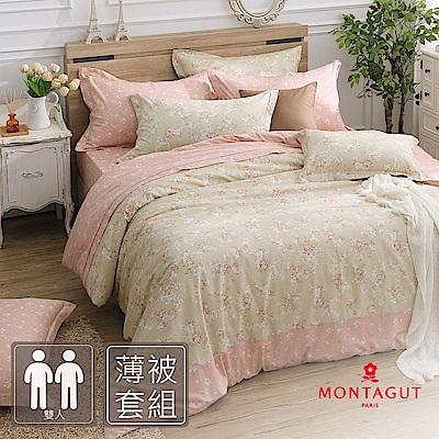 MONTAGUT-摩洛哥花茶-200織紗精梳棉薄被套床包組(茶粉-雙人)