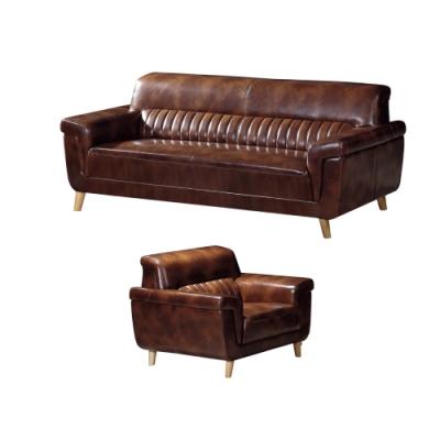 文創集 西達美式風皮革沙發椅組合(單人座+三人座組合)