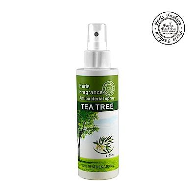 【Paris fragrance 巴黎香氛】茶樹精油抗菌潔淨噴霧120ml