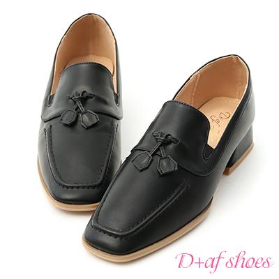 D+AF 紳士印象.小綁結方頭中跟樂福鞋*黑