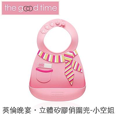 The Good Time 英倫晚宴‧寶寶嬰兒立體矽膠圍兜 (小空姐)