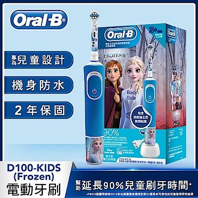 電動牙刷/沖牙機
