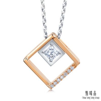 點睛品 Let's Play 18分 簡約方形 18K金鑽石項鍊